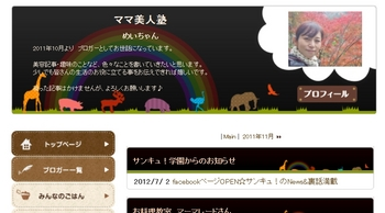 Baidu IME_2012-8-14_12-51-13.jpg