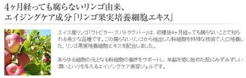 Baidu IME_2013-9-20_20-15-22.jpg