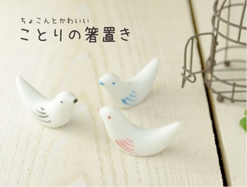 Baidu IME_2013-8-12_22-43-50.jpg