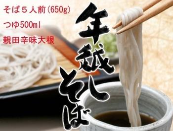 Baidu IME_2014-1-5_15-7-37.jpg